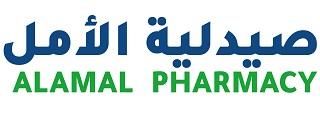 صيدلية الأمل | Alamal Pharmacy